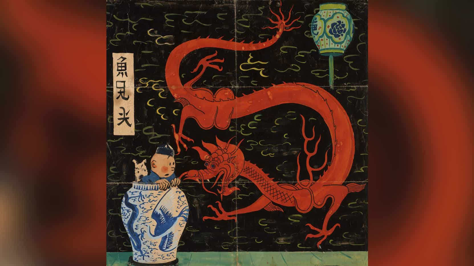 Una copertina (scartata) per l'avventura di Tintin 'Il loto bu' venduta per la cifra record di 3,2 milioni di euro