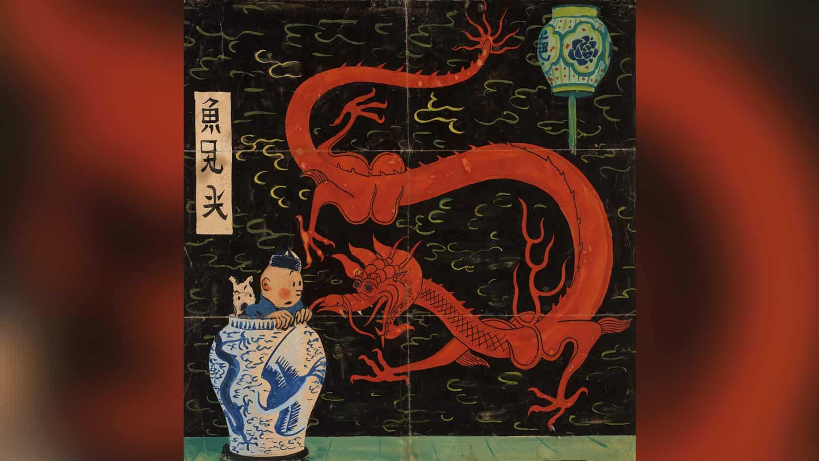 You are currently viewing Una copertina (scartata) per l'avventura di Tintin 'Il loto bu' venduta per la cifra record di 3,2 milioni di euro
